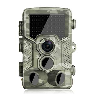 H001守猎相机